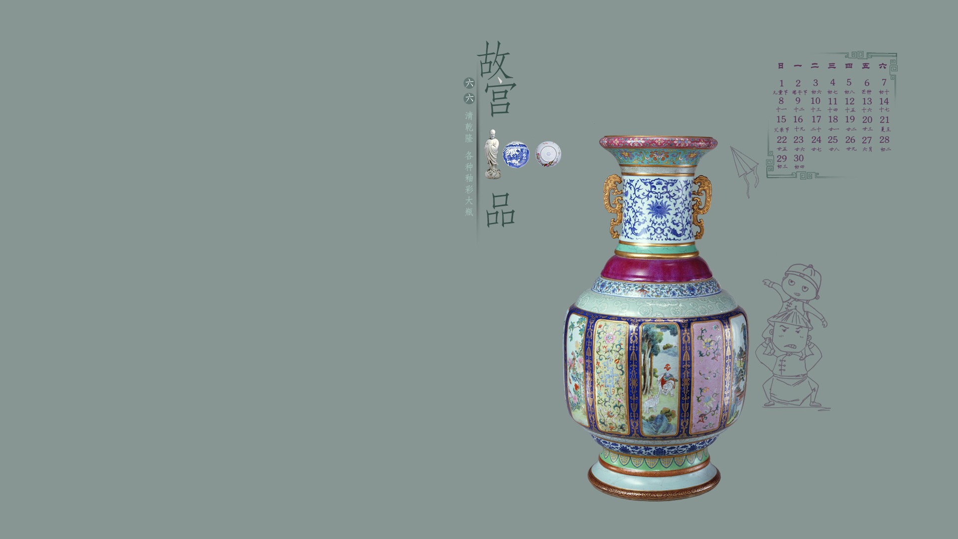 beautiful Large Vase with Variegated Glazes, Qianlong reign (1736-1795), Qing dynasty