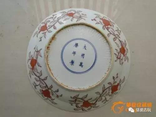 Basic identification methods for porcelain, old and new