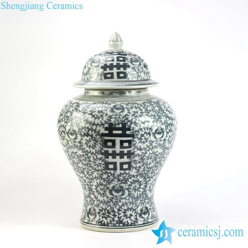 double happiness letter ceramic temple jar