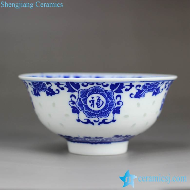 Blue and white high quality  God blessing in Chinese letter pattern Jingdezhen traditional carved translucent rice grain pattern crockery bowl