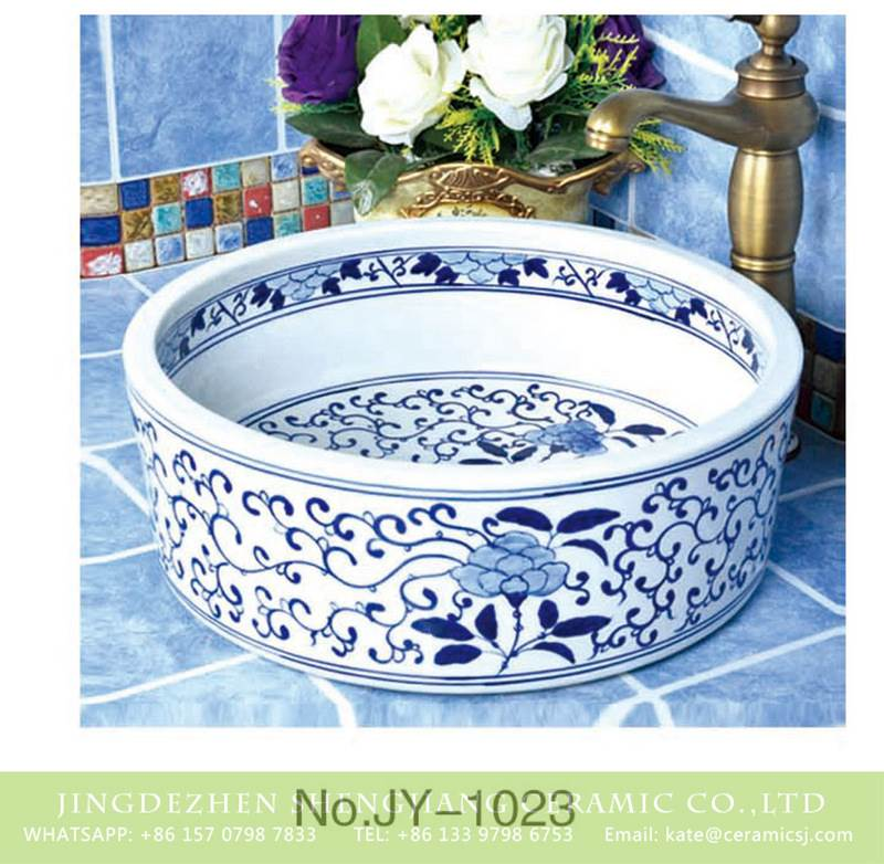 flower pattern round porcelain basin