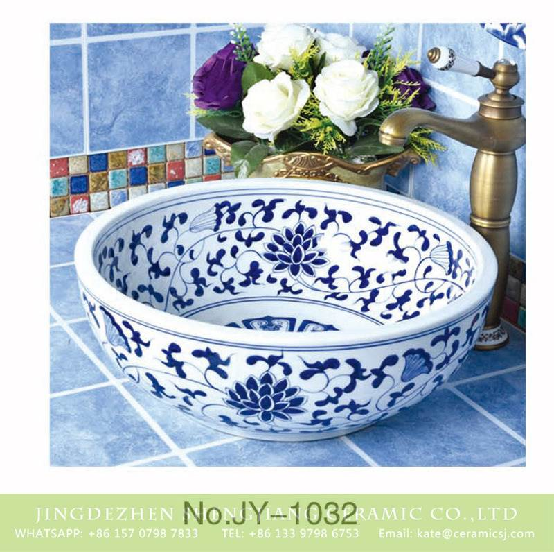 lotus pattern  porcelain large bowl