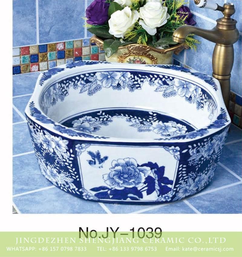 blue and white flower pattern ceramic basin